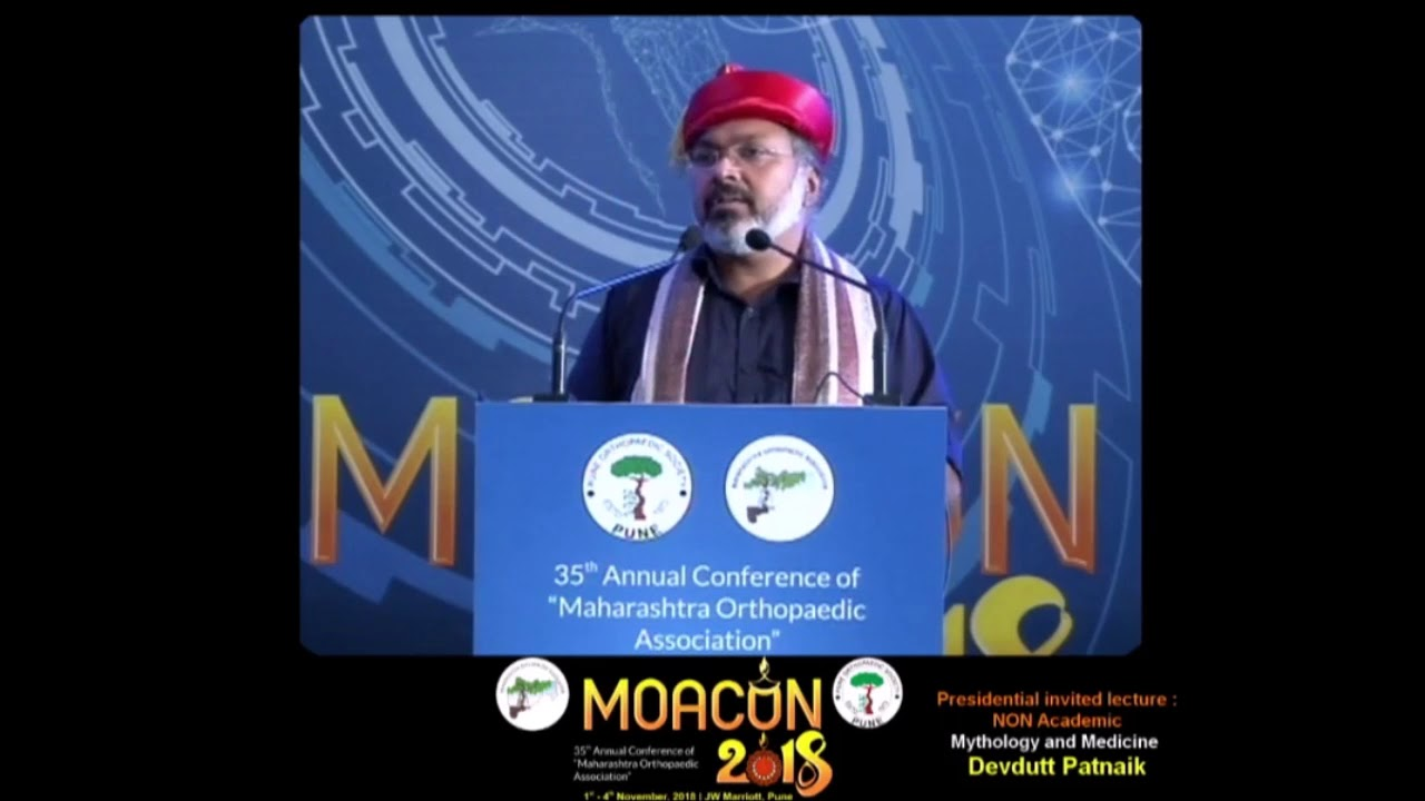 - moacon 2018 presidential guest l - MOACON 2018: Presidential Guest Lecture
