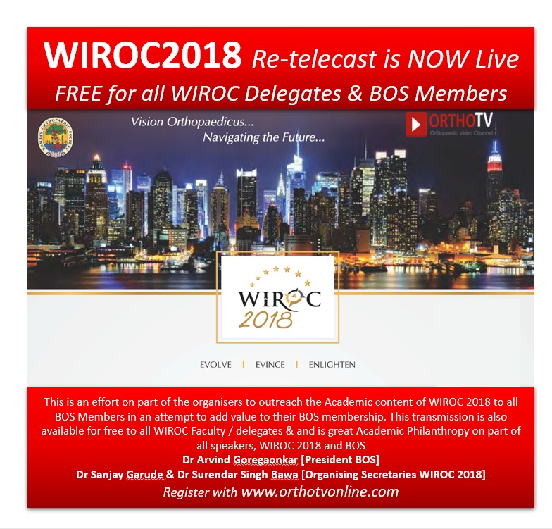 - 5c3ccae9 f32c 4599 b520 42a92d7272b7 - WIROC 2018: Live Streaming for WIROC Faculty/Delegates & all BOS Members