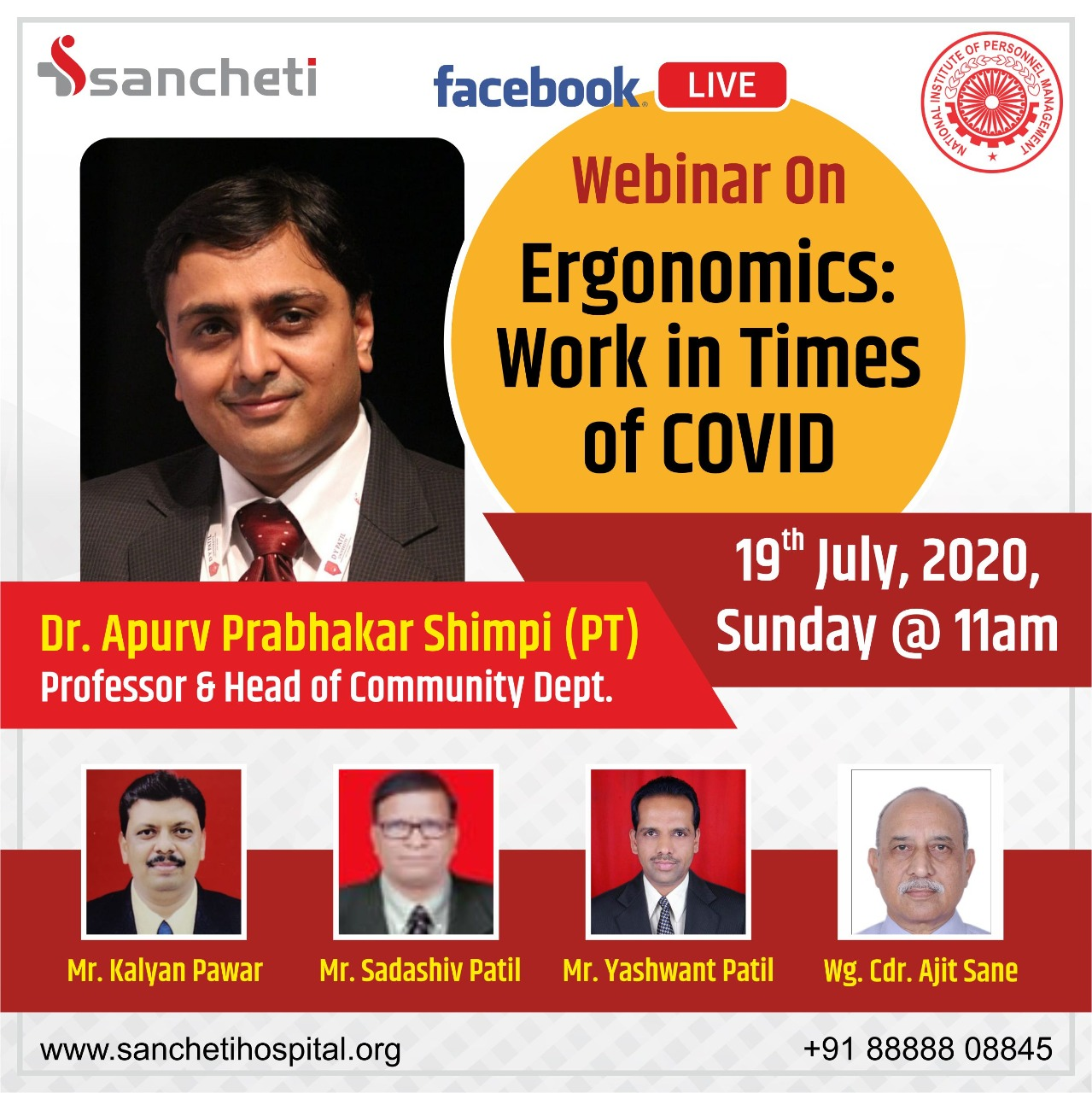 - WhatsApp Image 2020 07 16 at 6 - Ergonomics: Work in Covid Times