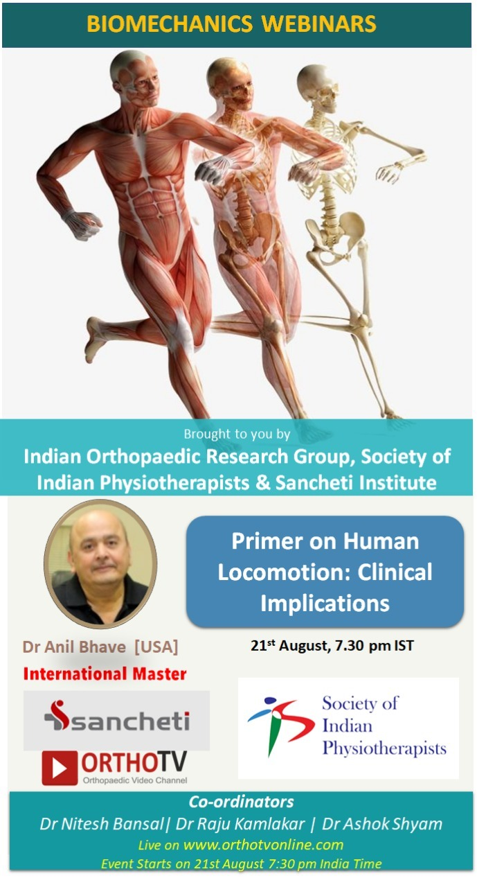 - WhatsApp Image 2020 08 16 at 12 - Primer on Human Locomotion: Clinical Implications Dr Anil Bhave