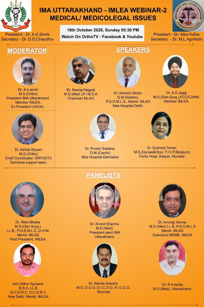 - WhatsApp Image 2020 10 16 at 4 - IMA Uttarakhand –IMLEA Webinar : Medical/ Medicolegal issues 3