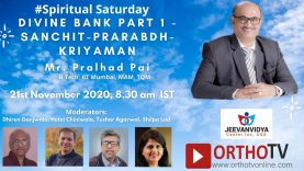 Spiritual Saturday – Divine Bank Part 1 – Sanchit-Prarabdh-Kriyaman – Pralhad Pai
