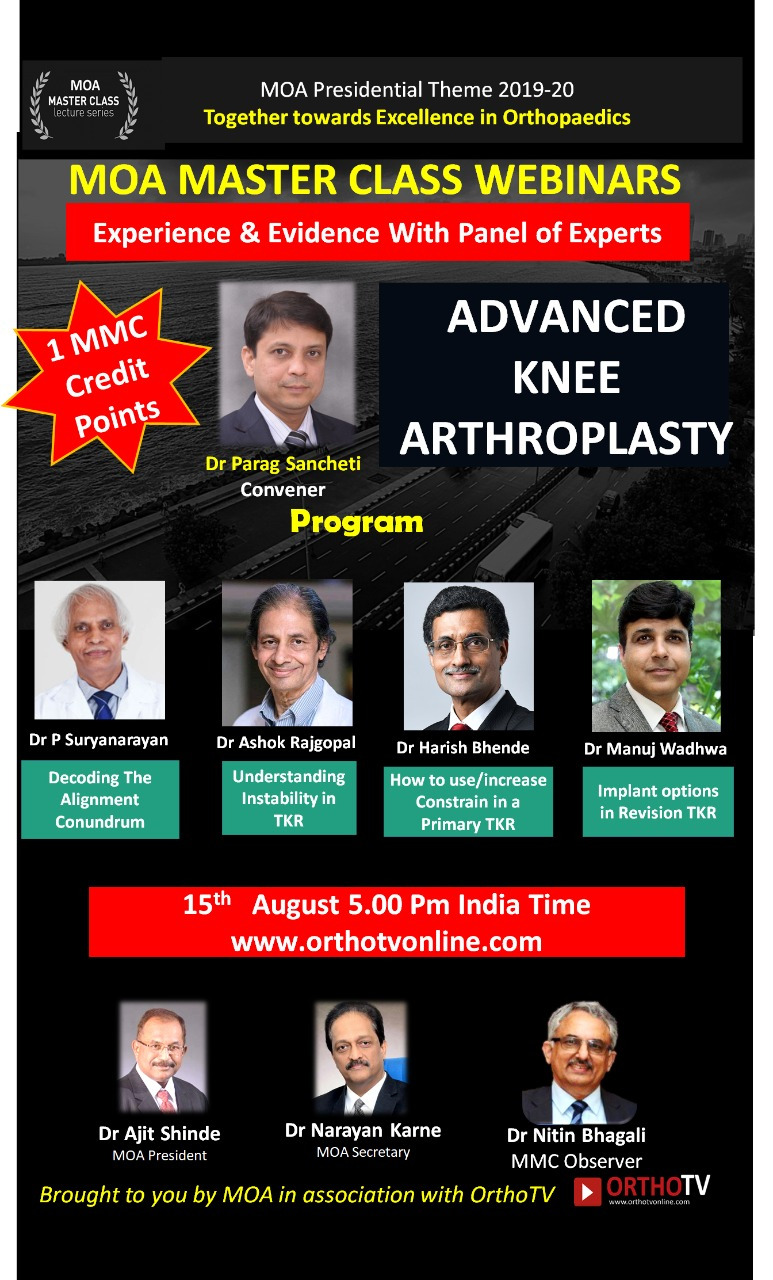 MOA Master Class: Advanced Knee Arthroplasty